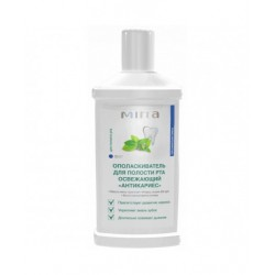 REFRESHING MOUTHWASH ANTICARIES MIRRA