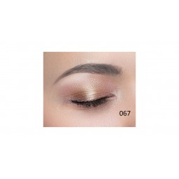 Eye shadow Nr. 067 Pearly coppered chocolate COULEUR CARAMEL