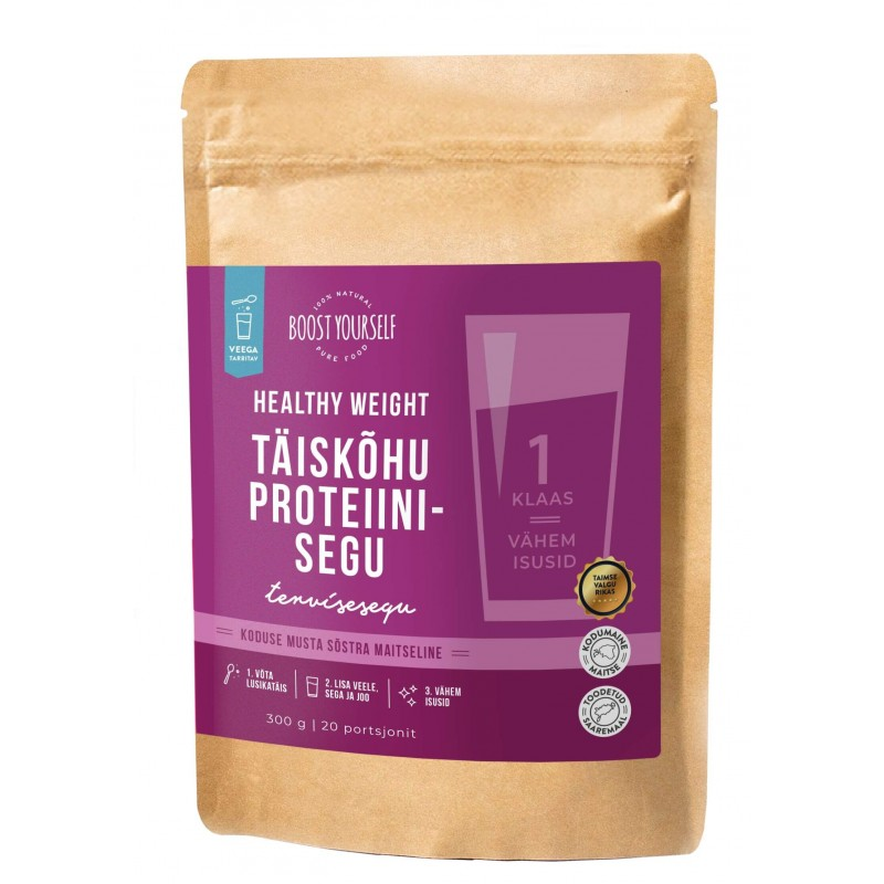 FULL STOMACH PROTEIN MIXTURE: BLACK CURRANT (300G) BOOST YOURSELF